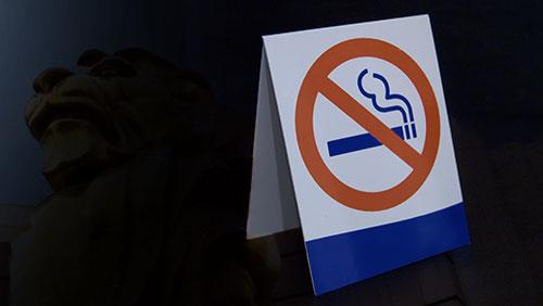 Macau no smoking