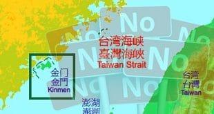 Trưng cầu dân ý đảo Kinmen ở Đài Loan từ chối xây dựng casino