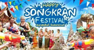 Quẩy thật đã ngày lễ Songkran với giải đấu PNG tại M88